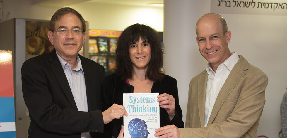 Moti Frank, Haim Shaked and Sigal Koral-kordova with their book Systems Thinking: Foundation, Uses and Challenges